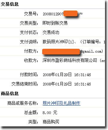 https://img.kenengba.com/readimg.php?src=http%3A%2F%2Fwww.panoramio.com%2Fphotos%2Foriginal%2F8458432.jpg