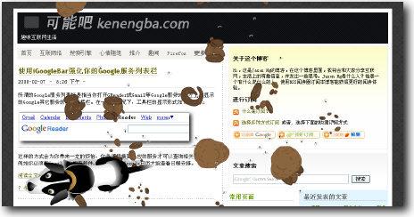 拉狗屎 (可能吧 www.kenengba.com)