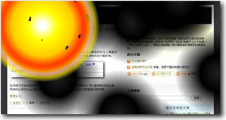 陨石轰炸 (可能吧 www.kenengba.com)