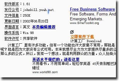在中国上网必须注意的细节:可能吧(www.kenengba.com)