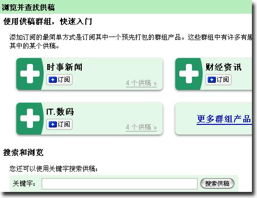 可能吧 www.kenengba.com