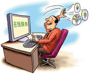 在线服务还是离线软件?