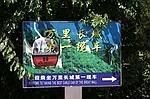 https://img.kenengba.com/readimg.php?src=http%3A%2F%2Fwww.panoramio.com%2Fphotos%2Foriginal%2F3794094.jpg
