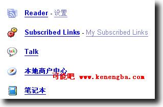 https://img.kenengba.com/readimg.php?src=http%3A%2F%2Fwww.panoramio.com%2Fphotos%2Foriginal%2F3855131.jpg