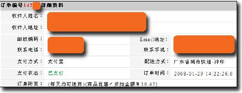 https://img.kenengba.com/readimg.php?src=http%3A%2F%2Fwww.panoramio.com%2Fphotos%2Foriginal%2F8458430.jpg