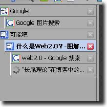 10个强化Firefox标签功能的插件(可能吧 www.kenengba.com)