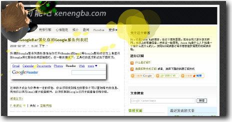 尿尿 (可能吧 www.kenengba.com)
