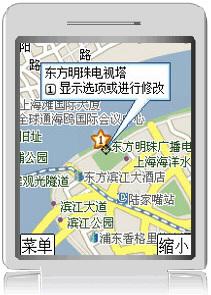 能在移动设备上使用的10个Google服务(可能吧 www.kenengba.com)